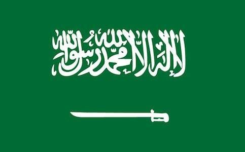 2021 FLAG - SAUDI